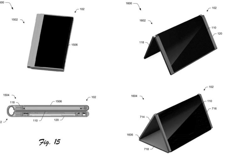 surfacephonepatent20170117
